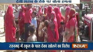 Rajasthan: Women in Churu Demanded Closer of Liquor Shops