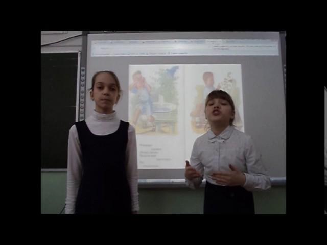 Изображение предпросмотра прочтения – «Буквоежки_6» читает произведение «Что такое хорошо и что такое плохо» В.В.Маяковского