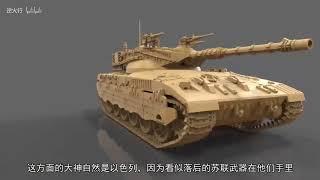 苏俄BMP简史,十几万辆绞肉机的癫狂历史,影响了整个世界