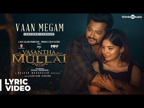 Vaan Megam Lyric Video | Vasantha Mullai | Tamil | Simha | Rajesh Murugesan | Ramanan Purushothama
