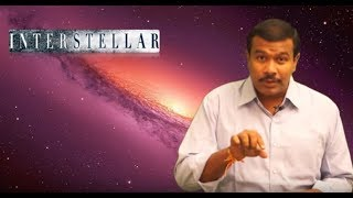Interstellar In Telugu | Similarity Between Rajamouli And Christopher Nolan  | Mr.B