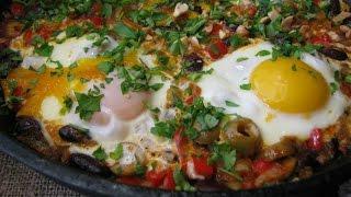 Яичница по-мексикански. Мексиканская кухня. Как приготовить яичницу.Mexican dish