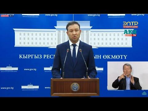 Председатель правления ОАО «РСК Банк» А.Оморкулов. Брифинг 7 мая