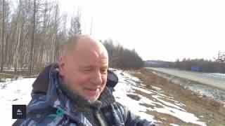 Владивосток - Таллин .Автопробег. 4 часть.