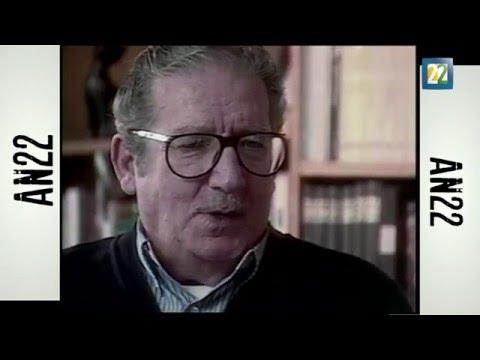 Jaime Sabines habla sobre Octavio Paz, José Emilio Pacheco y Efraín Huerta