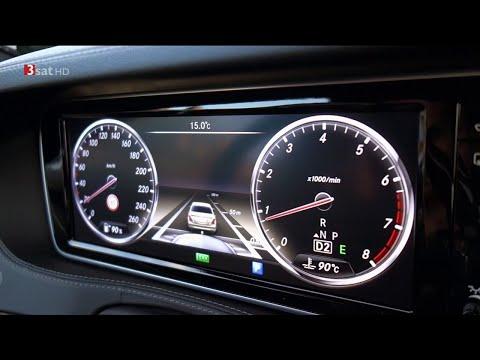 hitec: Achtung Autopilot!