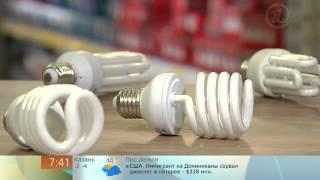 МЫ НА 1 КАНАЛЕ! Экспертное мнение про светодиодные лампы(сервисный центр http://www.ruki-iz-plech.ru отзывы: http://www.nbprice.ru/comments/list/4-97.htm страница ВКонтакте: http://vkontakte.ru/club22489160 ..., 2014-09-23T09:52:35.000Z)