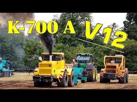 😱 V12 TURBO