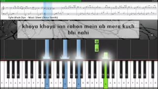 Tujhe Bhula Diya (Anjaana Anjaani) | Piano Tutorial + Music Sheet + MIDI with Lyrics