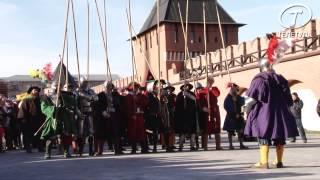 Тулякам продемонстрировали строевые приёмы XVI века(Сегодня в Тульском кремле развернулся лагерь клуба «Стальной Орёл», занимающегося военно-исторической..., 2014-10-26T07:38:09.000Z)