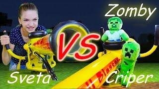 Видео с игрушками. Майнкрафт Зомби и Крипер против лучшей подружки Светы. Игровой центр ЦЕЛЬ