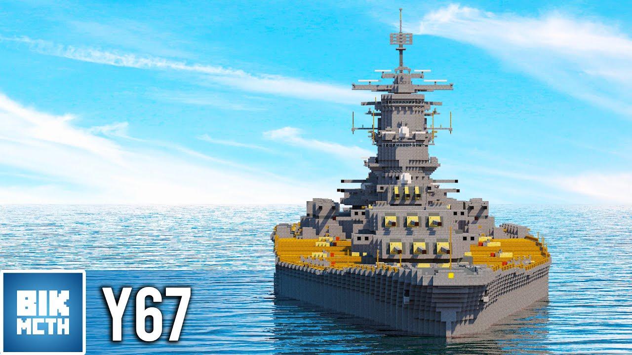 Minecraft Y67 Yamato X Montana Youtube