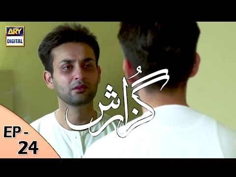 Guzarish Episode 24 - ARY Digital Drama