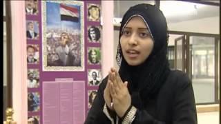 Doppelleben jemenistischer Frauen zwischen Tradition und Fortschritt