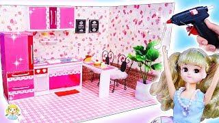 リカちゃん キッチンルームをDIY❤お部屋や冷蔵庫、電子レンジをグルーガンで手作り🍭おもちゃ 人形 アニメ