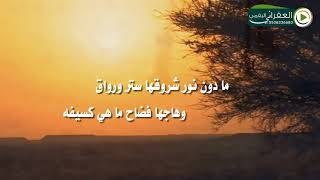 شيلة طقة خفيفه  ( كلها ابداع ) كلمات فهد عوض البدراني اداء وجيه كايد العقيلي