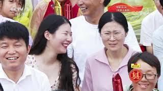 [喜上加喜]文科男送礼保温杯 女嘉宾直呼爸爸的感觉  CCTV综艺 - YouTube