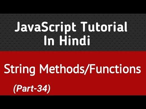 JavaScript Tutorial In Hindi | String Methods/Functions In JavaScript (Part-34) thumbnail