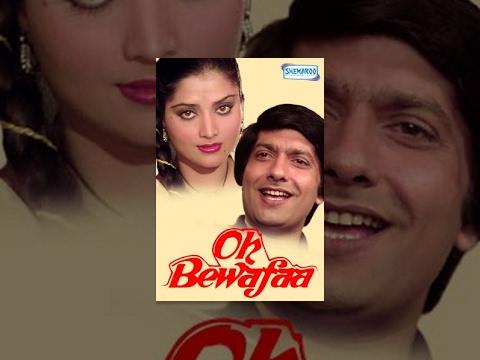 Oh Bewafa - Hindi Full Movie - Rajendra Kumar, Yogita Bali - Hit Hindi Movie
