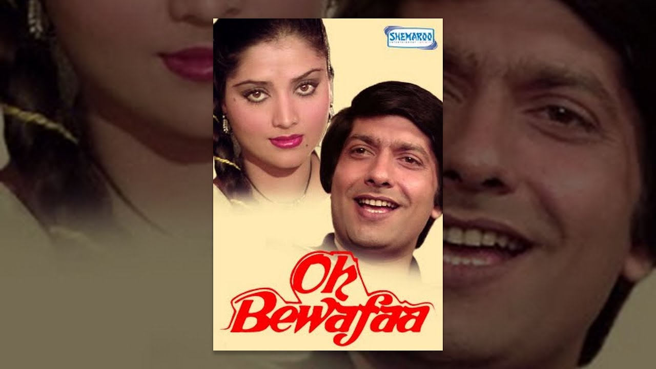Oh Bewafa - Hindi Full Movie - Rajendra Kumar, Yogita Bali - Hit Hindi Movie