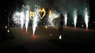 Пиротехническая открытка на свадьбу и огненная надпись 2016 Ростов-на-Дону