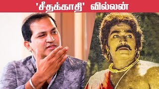Actor Sunil Interview