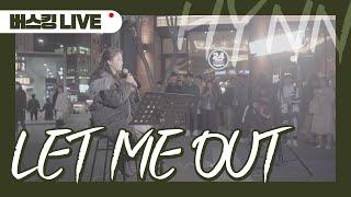[LIVE] HYNN(박혜원) - LET ME OUT @190405 신촌역 버스킹