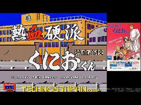 Nekketsu Kouha Kunio-kun(Renegade) - 1CC / 5 Loops / 熱血硬派くにおくん / 열혈고교