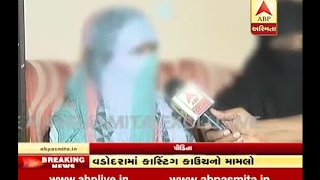 Actress Girl Reaction On Casting Couch By Gujarati Film Producer