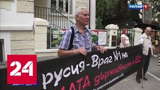 У МИД Болгарии и болгар разное отношение к России - Россия 24