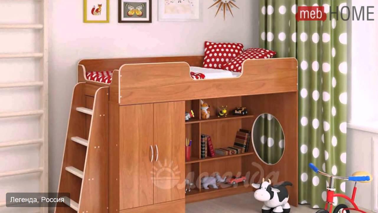 В компании мебель идея вы можете купить кровати-чердаки с рабочей зоной по самым выгодным ценам в москве. Детская кровать-чердак отличается от классической двухъярусной кровати тем, что на первом ярусе отсутствует спальное место. Там может располагаться шкаф для одежды, рабочий стол,