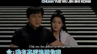 Video Endless Love Karaoke - The Myth - Jackie Chan & Kim Hee Sun - English Subtitles download MP3, 3GP, MP4, WEBM, AVI, FLV Agustus 2018