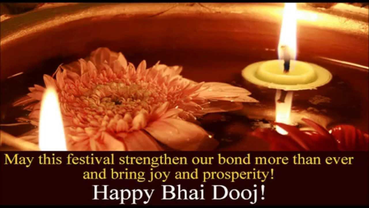 Happy Bhai Doojbhau Beej 2016 Sms Wishes Greetings Blessings