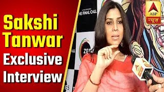 Sakshi Tanwar Opens Up On Adopting A Baby And Comeback On TV | ABP News