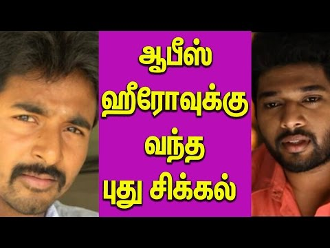 Actor Karthick Clarifies His Name Confusion In 465 Press Meet | Cine Flick