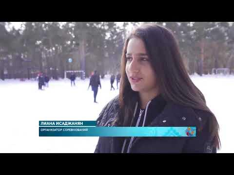 Весёлые старты армянской молодёжи
