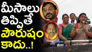 Roja Punch To Somireddy Chandramohan Reddy   Fires On Amarnath Reddy   Nandyal POll   Newsdeccan