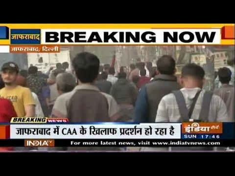 Delhi: मौजपुर में CAA के समर्थकों और विरोधियों के बीच पथराव, पुरे इलाके में हालात तनावपूर्ण