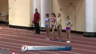 400м девушки. Финал А. Первенство СПБ 95-96 (19.01.2014)