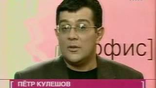 "Реалити-шоу ""Офис"" 2006-выпуск 27"