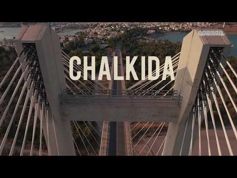 The two bridges of Chalkida