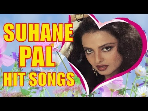 Suhane Pal All Songs Vol 1,4,5,7 Video Mp 3 Now Stop Dj Remix Jhankar || Vipin sachdeva & Sadhana