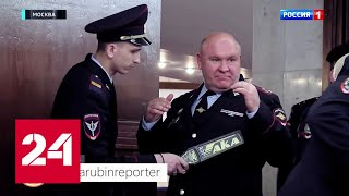 """Полиция проверяет полицию! Зачем? """"Москва. Кремль. Путин"""" от 01.03.2020"""