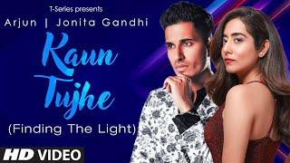 Смотреть клип Arjun, Jonita Gandhi, Manoj Muntashir, Amaal Malik - Kaun Tujhe