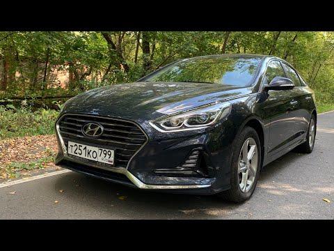 Взял Hyundai Sonata - фоновая музыка