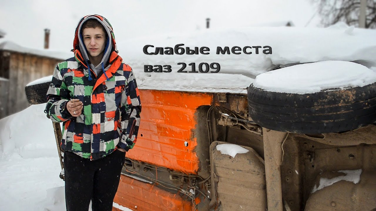 Колёса — бесплатные объявления о продаже и покупке бу автомобилей vaz 2108 (хэтчбек) в казахстане. Авторынок бу и новых vaz 2108 (хэтчбек).