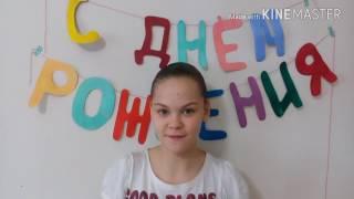Vlogmas/соревнавания по  спортивной гимнастике/1 день/выступала с травмой😱/мой день рождения и 🎁
