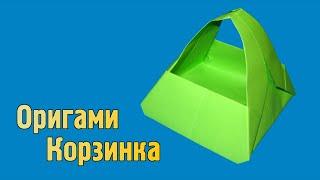 Как сделать корзинку из бумаги своими руками (Оригами)
