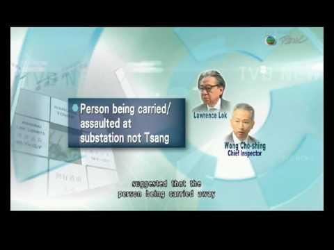 TV news(6/12/2016) : seven policemen fight to Mr, Tsang