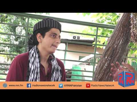 Interview of Transgender Nigahain Kiani | Radio News Network | Nadeem Kashish